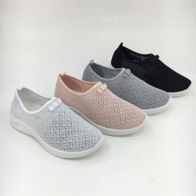 Mooie sneakers